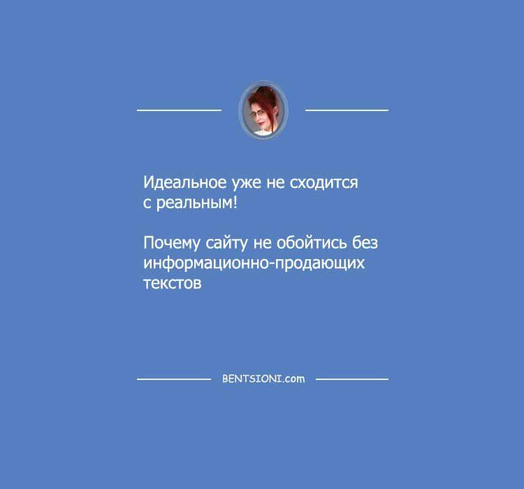 """""""Вспомогательный продающий контент просветительского плана"""""""